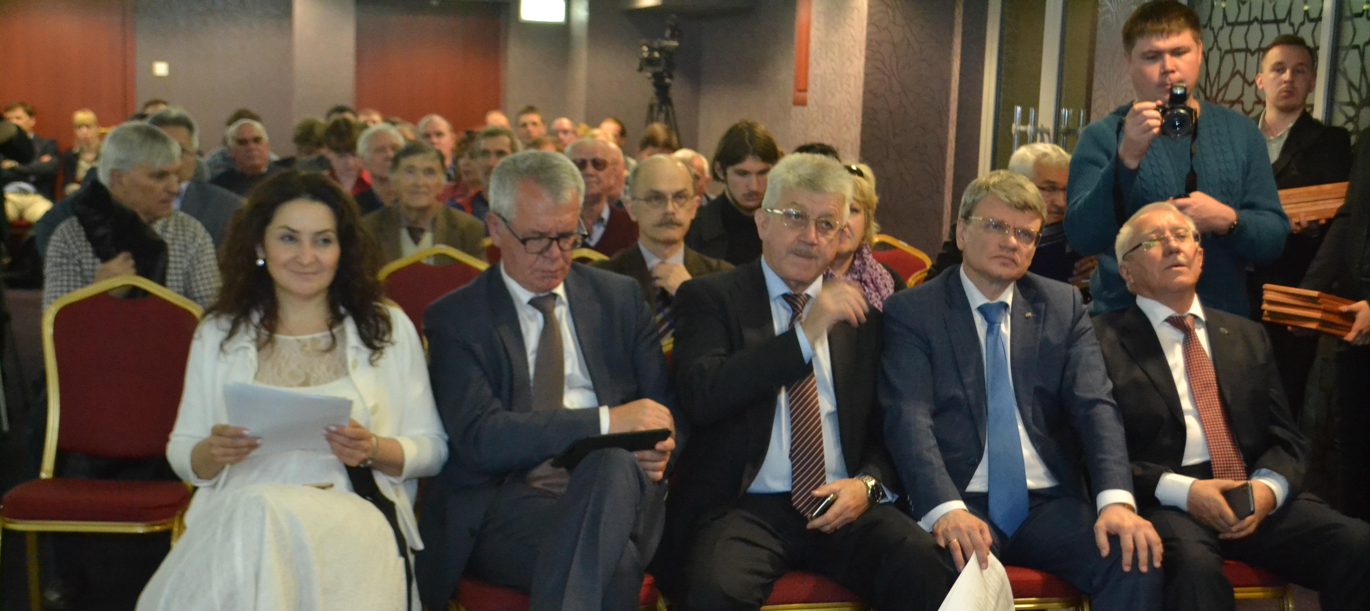 Закрытие II-ой Всероссийской научно-практической конференции «Научное приборостроение – современное состояние и перспективы развития»