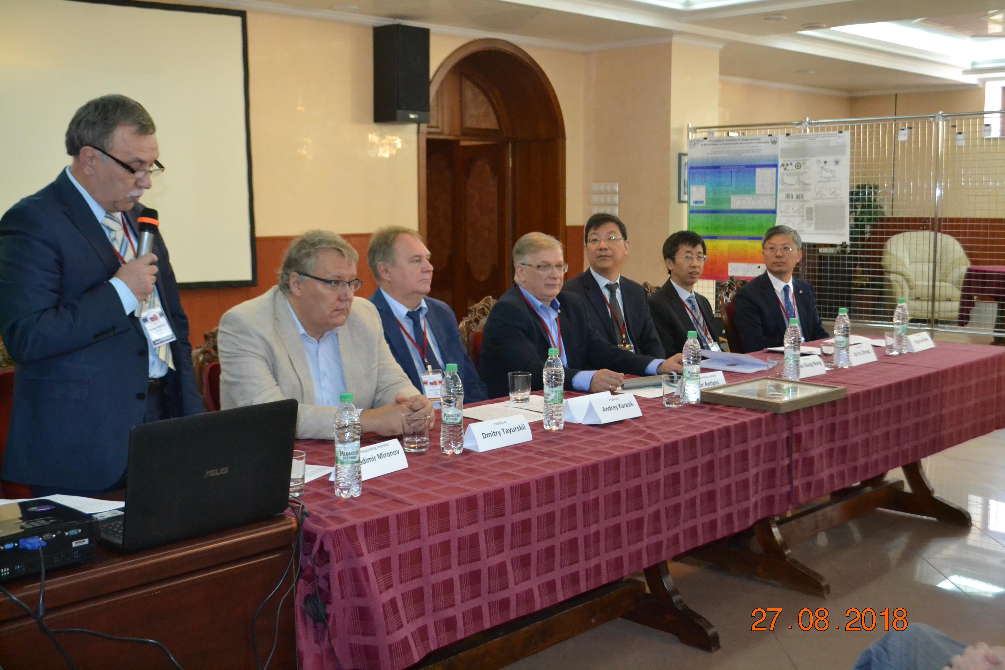 Казань как центр развития российско-китайских  научных связей