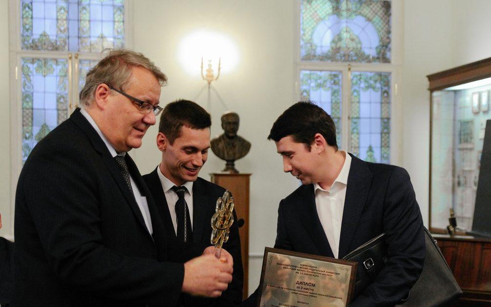 Вручение Казанской премии им. Е.К. Завойского молодым ученым