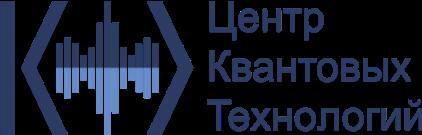 Казанский научный центр РАН — участник крупнейшего в России научного консорциума, направленного на развитие квантовых технологий.