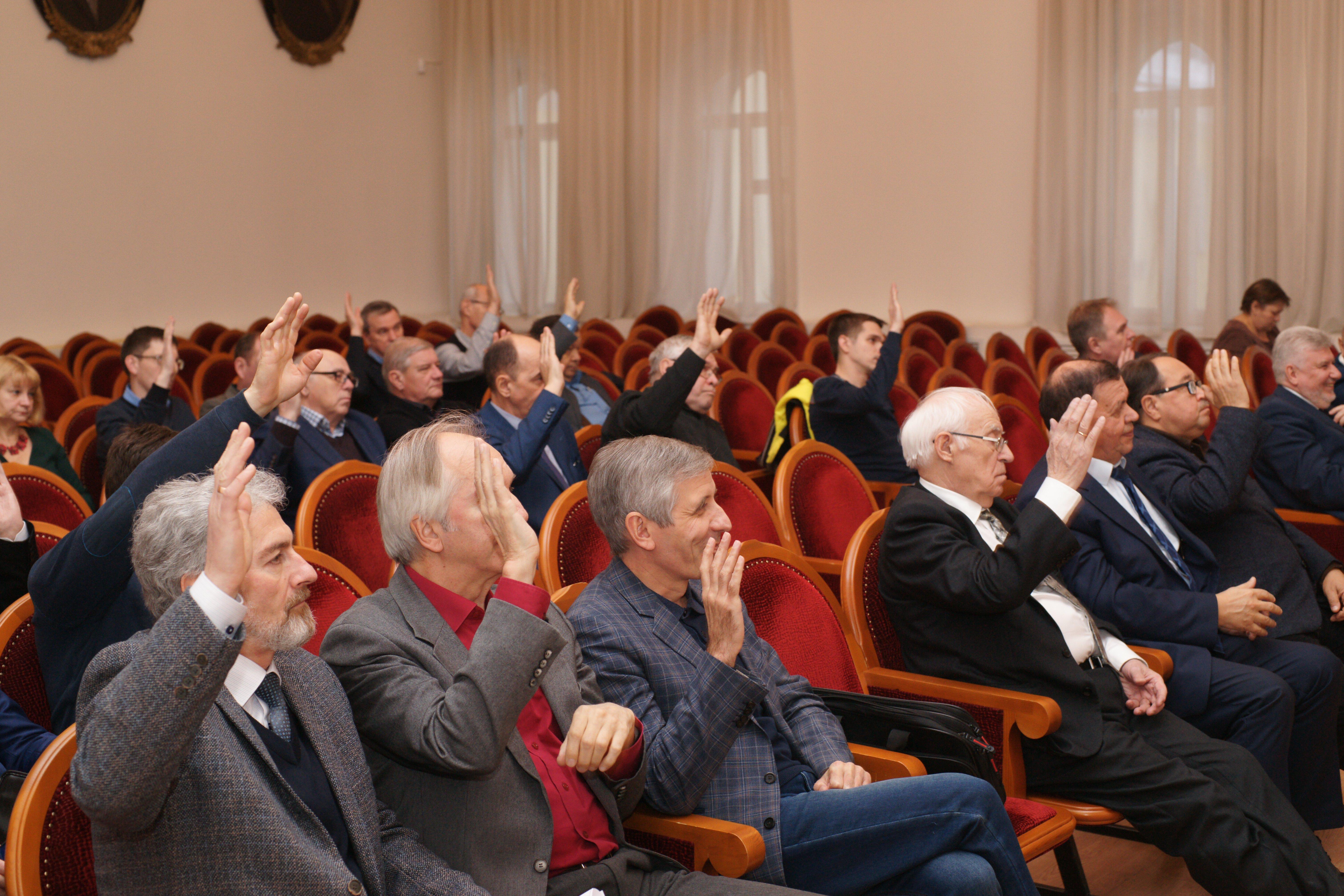 Выдвижение кандидатов на должность директора ФИЦ КазНЦ РАН