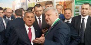 Академическая наука в агропромышленном секторе  Республики Татарстан