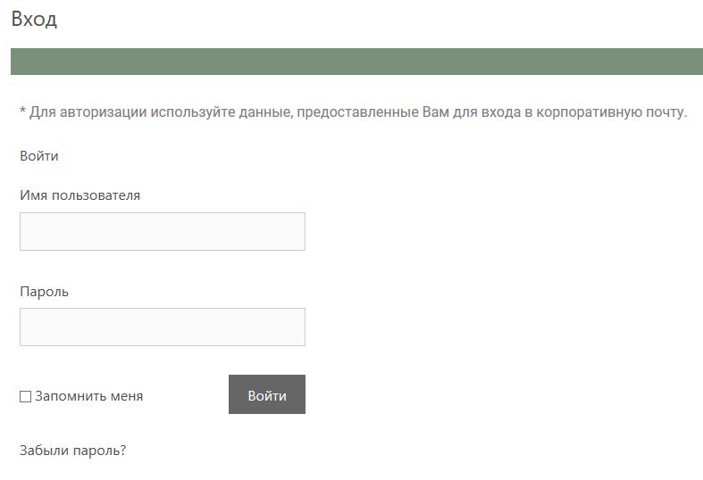 96e7981547228 Часто задаваемые вопросы — ФИЦ «КазНЦ РАН»