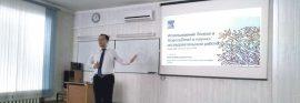 Обучающий семинар по работе с базами данных ScienceDirect  и Scopus