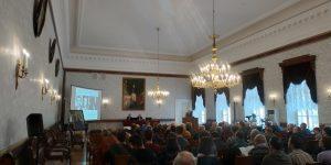 """Открытие Международной конференции """"Modern Development of Magnetic Resonance»"""