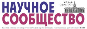 ОПТИМУС- Волга