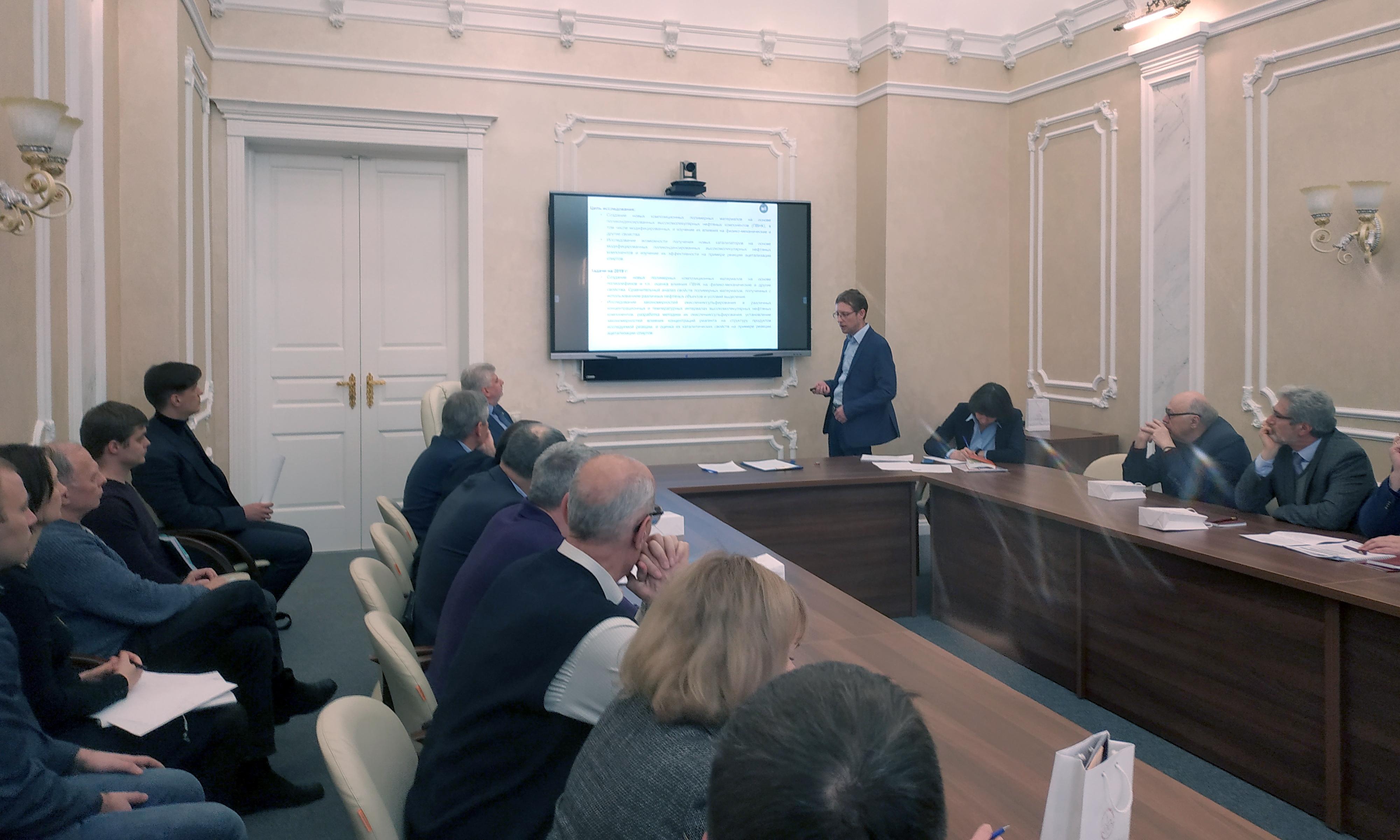 Завершающее 2019 год заседание Объединенного Ученого Совета ФИЦ КазНЦ РАН