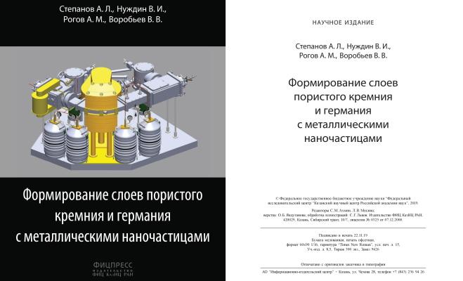 Лицензия на издательскую деятельность ФИЦ КазНЦ РАН