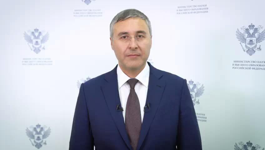 Поздравление Министра науки и высшего образования Российской Федерации Валерия Фалькова с Днём российской науки