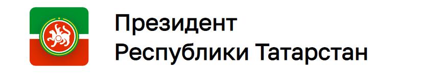 Рустам Минниханов поздравил с 90-летием академика РАН Игоря Тарчевского и вручил орден «Дуслык»
