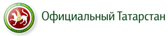 Рустам Минниханов поздравил с 75-летием Казанский научный центр РАН