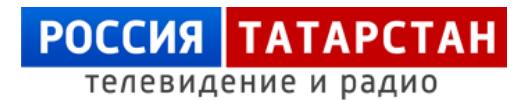 Минниханов поздравил с 75-летием Казанский научный центр РАН
