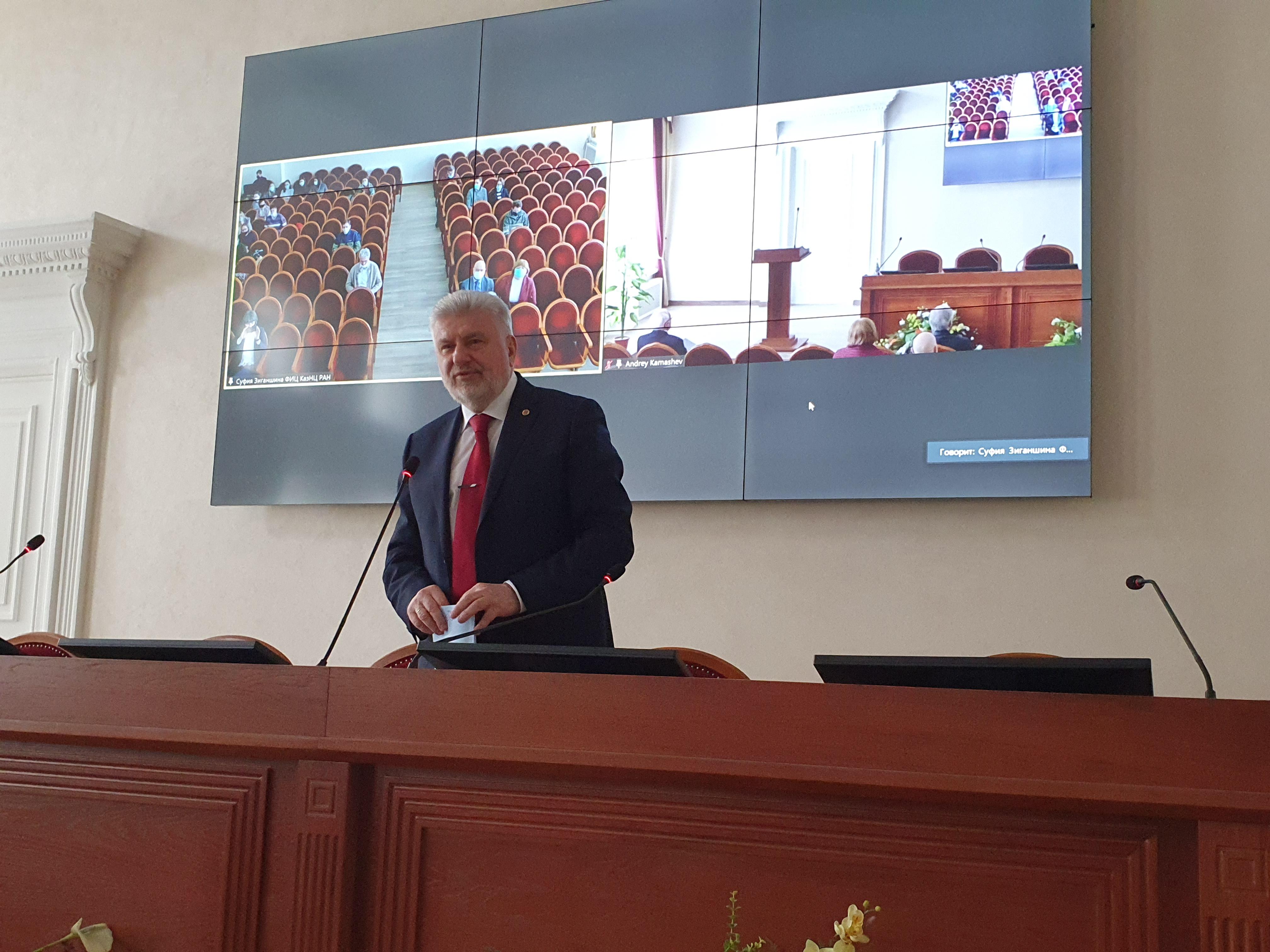 Торжественное собрание, посвященное Дню российской науки